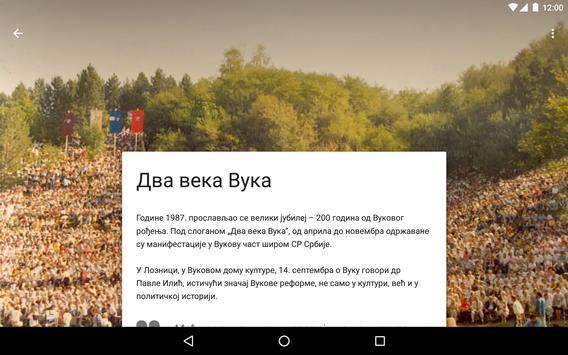 Vukov sabor screenshot 14