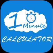 One Minute Calculator icon
