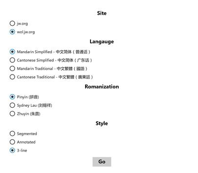 AnnotatedWol apk screenshot