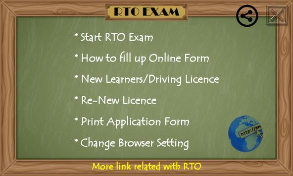 RTO Driving Licence Test ENG screenshot 1