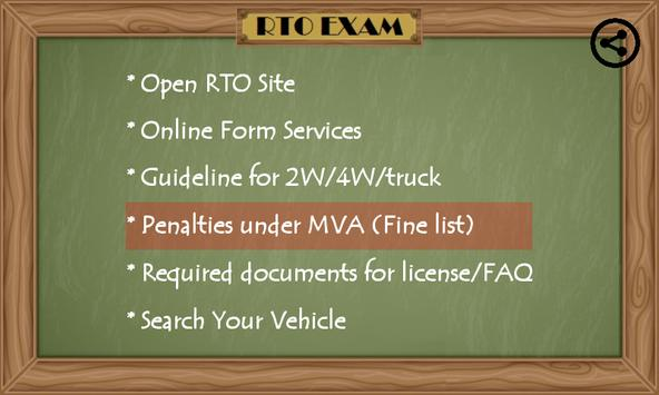 RTO Driving Licence Test ENG screenshot 2