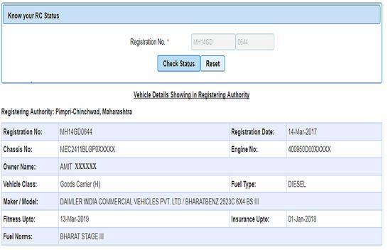 Vehicle Registration information and Owner details screenshot 1
