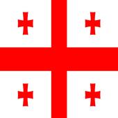История Грузии icon