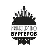 Cosmo Burger | Белгород icon
