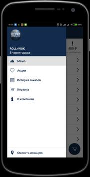 ROLL'n'WOK | Белгород apk screenshot