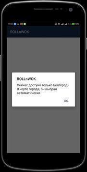 ROLL'n'WOK | Белгород poster