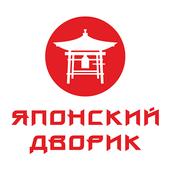 ЯПОНСКИЙ ДВОРИК | Энгельс icon