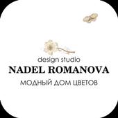 Дизайн студия icon