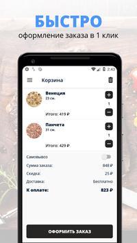 Pizzaman screenshot 2