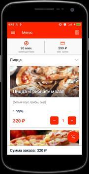 Хмель паб | Краснодар screenshot 3