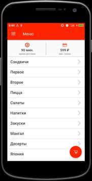 Хмель паб | Краснодар poster