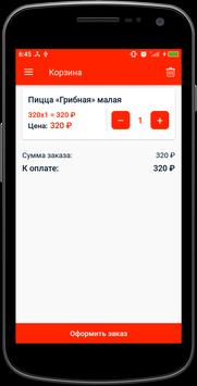 Хмель паб | Краснодар screenshot 4