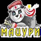 Мацури icon