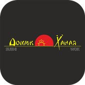 Домик Ханая   Омск icon