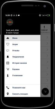 Домик Ханая   Омск screenshot 1