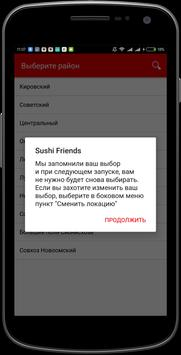Sushi Friends | Омск poster