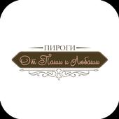 «Пироги от Паши и Любаши» | Мо icon