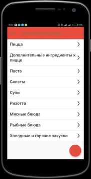 Новая Азия | Москва apk screenshot