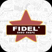 Фидель icon