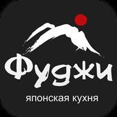 Суши Фуджи | Нижний Новгород icon