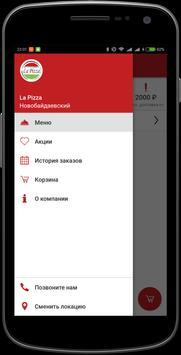 La Pizza | Новокузнецк apk screenshot