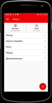 King rolls | Новороссийск poster