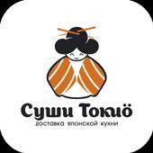Суши Токио icon