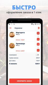 Fly Food screenshot 2