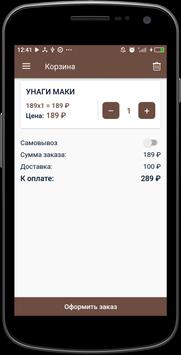 Pin-kod Halal | Набережные чел screenshot 4