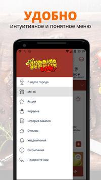 Burrito BooM screenshot 1
