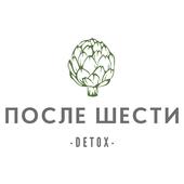 После Шести   Саратов icon