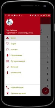 Don Carleone | Санкт-Петербург apk screenshot