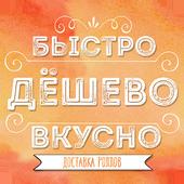 БДВ | Ставрополь icon