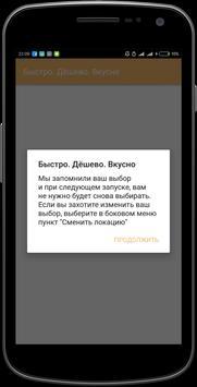 БДВ | Ставрополь poster