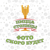 Пицца Столицы | Сыктывкар icon