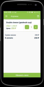 Пицца Столицы | Сыктывкар screenshot 4