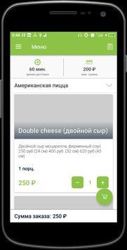 Пицца Столицы | Сыктывкар screenshot 3