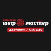 Шеф-Мастер в Петрозаводске icon