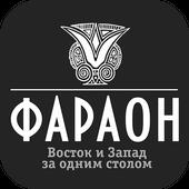 Кафе Фараон   Ржев icon