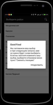 Good Food screenshot 1