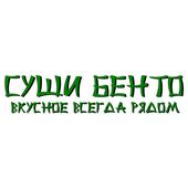 Суши Бенто icon