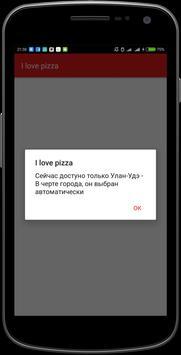 I love pizza   Улан-Удэ poster