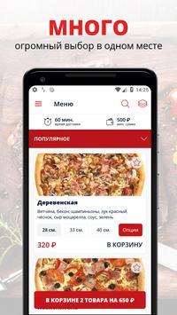PizzaGram poster