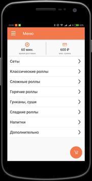Вилокнет | Воронеж apk screenshot