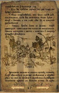 Питерские зомби 2 screenshot 2