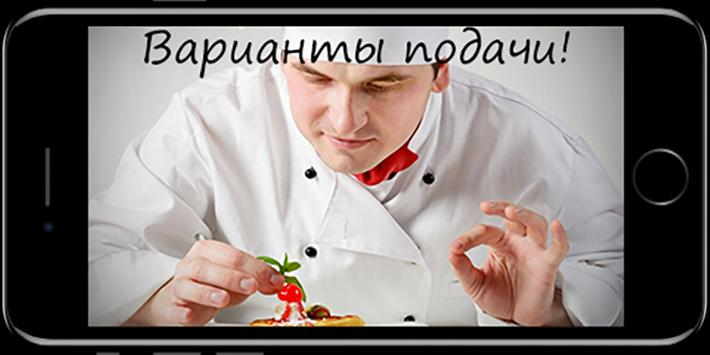 food beauty/красивая еда poster