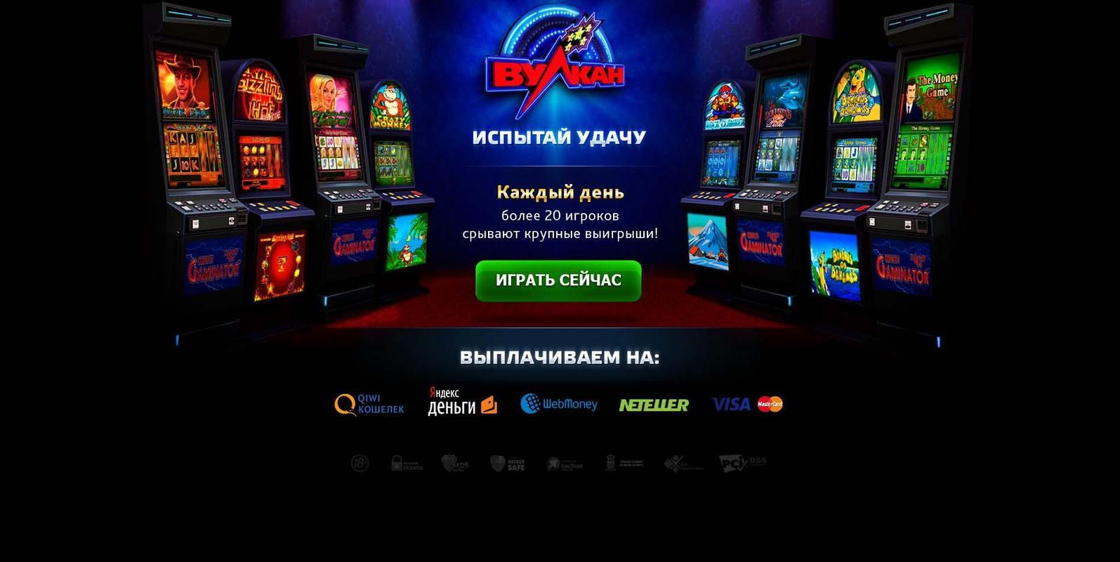 casino vulcan 4