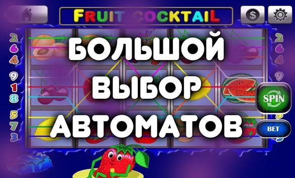 Играть в автомат кекс бесплатно