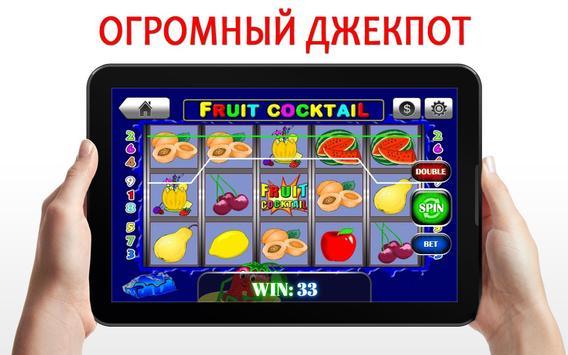 Resident автоматы онлайн играть бесплатно