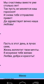 Поздравления: день влюбленных poster